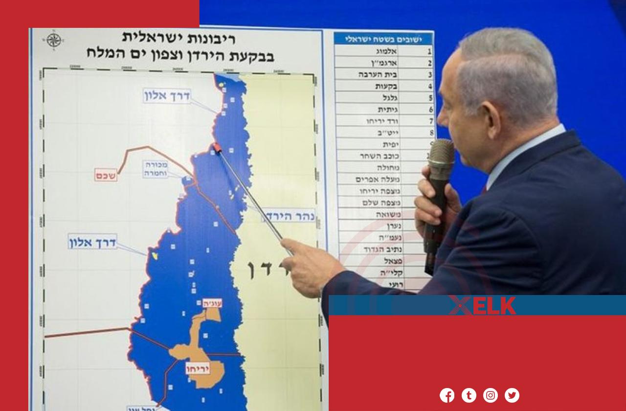 بەریتانیا لە ئیسرائیل نیگەرانە