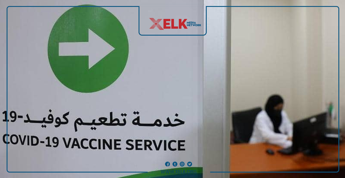 ئیمارات بووە یەکەم وڵاتی عەرەبی و دووەمی جیهان لە دابینی ڤاکسیندا