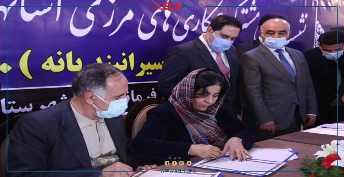 ڕۆژهەڵاتی كوردستان: زیاتر لە 8 هەزار كەس خۆیان بۆ هەڵبژاردنەكان كاندید كردووە