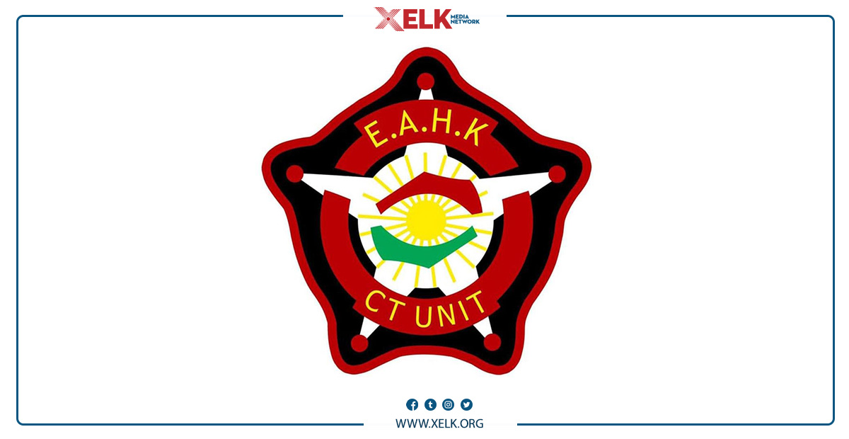 دژە تیرۆری كوردستان لەبارەی سزادراوانی بادینان ڕاگەیەنراوێك بڵاودەكاتەوە