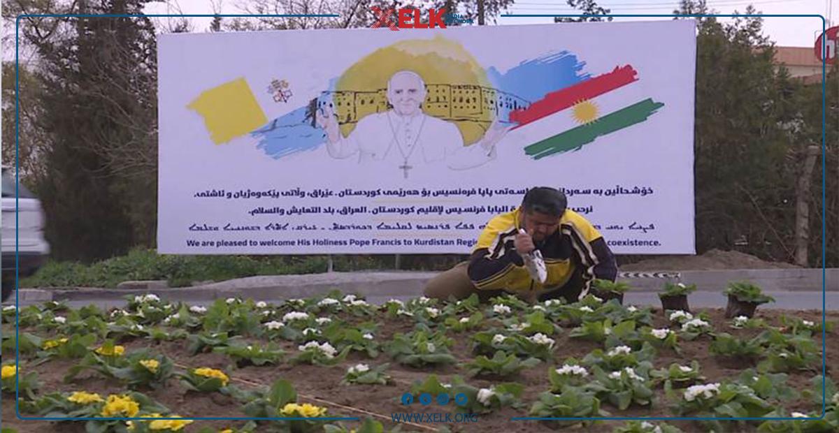 ئەوقافی هەولێر؛ لەژێر ڕۆشنای فەرمودەكانی پەیامبەری ئیسلام بەخێرهاتنی پاپای ڤاتیكان دەكەن