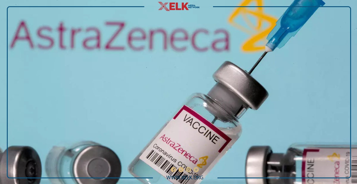 دەزگای دەرمانی ئەوروپی: ڤاكسینی ئەسترازینیكا هیچ مەترسییەكی نییە