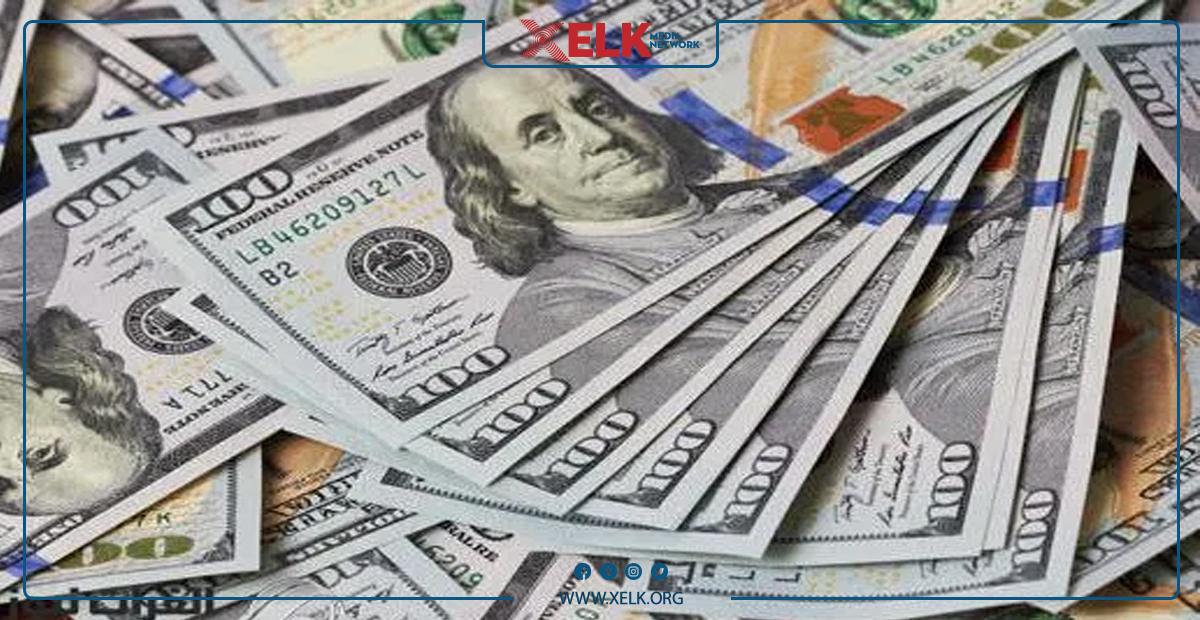 بانكی ناوەندی نزیكەی 179 ملیۆن دۆلار دەخاتە بازاڕەوە