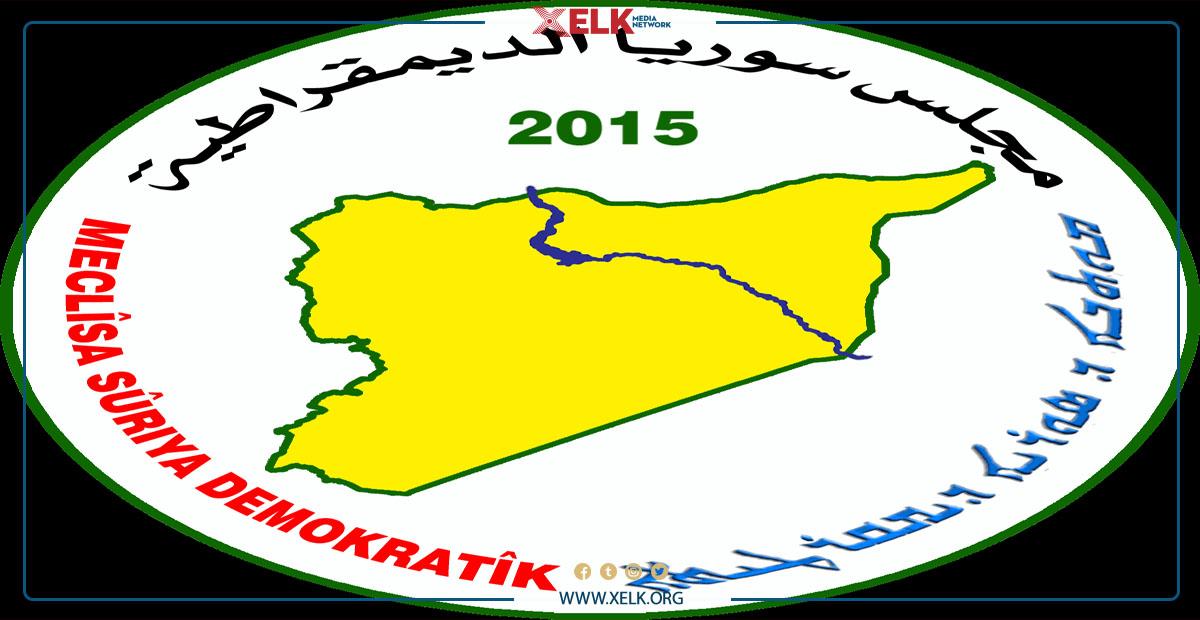 ئەنجومەنی سوریای دیموكرات: بەشداری ھەڵبژاردنی سەرۆكایەتی سوریا ناكەین