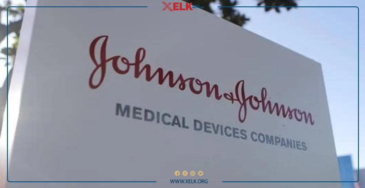 كۆمپانیای جۆنسن ملیۆنان ڤاكسینی لەناو دەبرێت