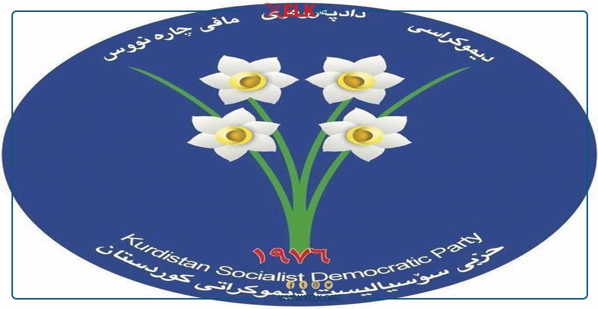 سۆسیالیست: بۆ هەڵبژاردنی پەرلەمانی كوردستان خۆمان ڕێكدەخەینەوە